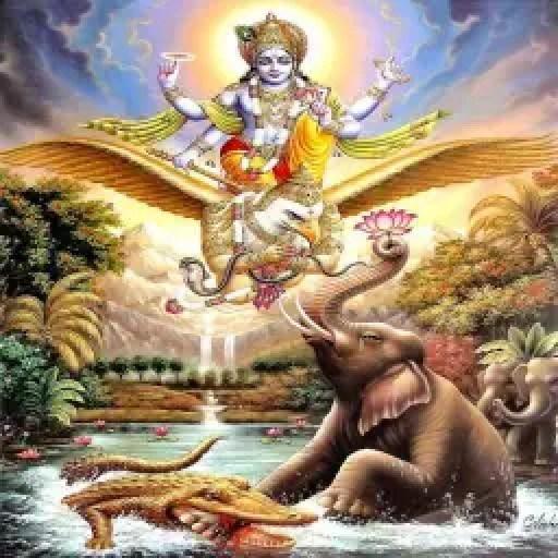 Hari and gajendra