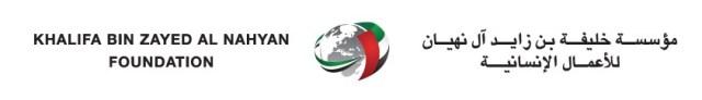 Khalifa Bin Zayd Al Nahyan Foundation 2