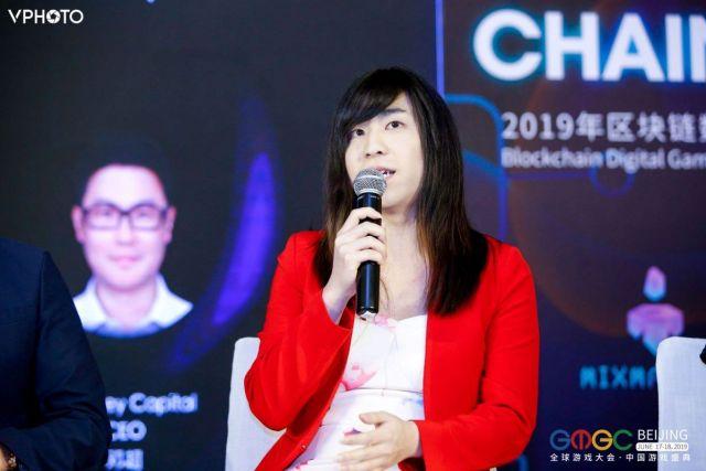 BCB Blockchain Vanessa Koh