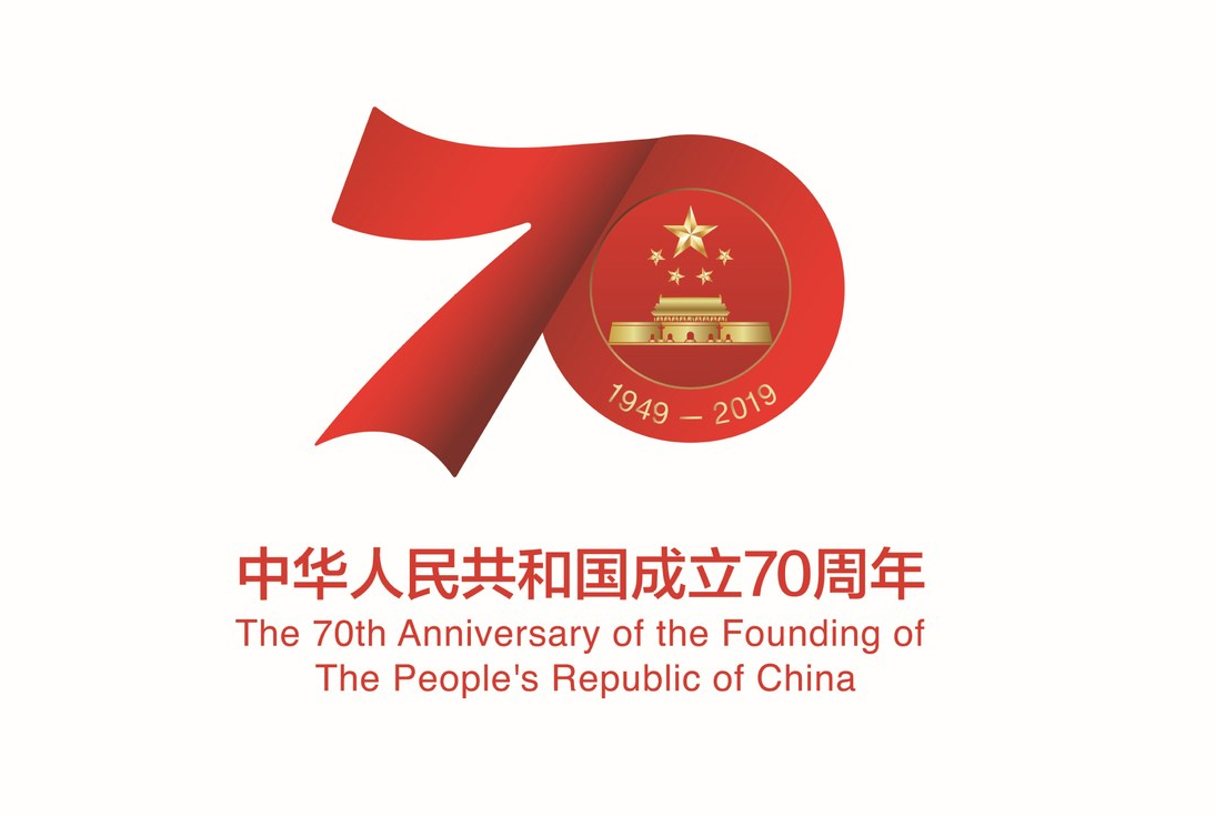 China, Philippines, South China Sea, 70th year, celebration
