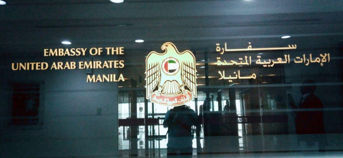 UAE, Amb. Hamad Saeed Al-Zaabi, Expo 2020 Dubai, United Arab Emirates, countdown