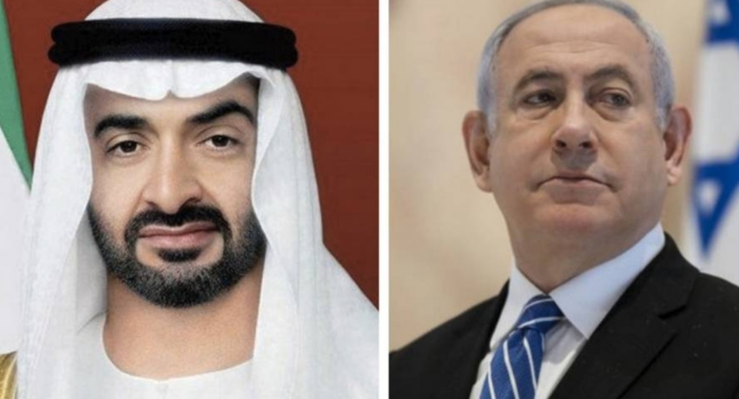 UAE and Israel forge historic peace deal.