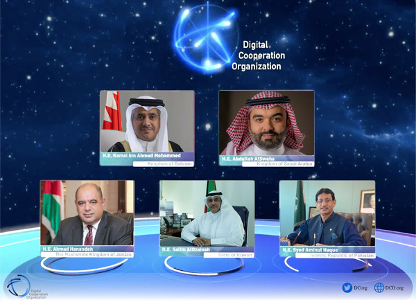 Representatives of the founder countries of the Digital Cooperation Organization (DCO), during the virtual launch event in Riyadh, Saudi Arabia, on 26 November 2020.