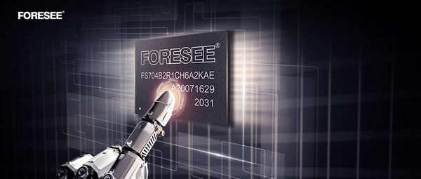 FORESEE NAND-based MCP (nMCP) series products
