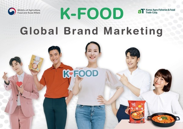 K-Food, Crossing Borders with aT's Global Star Marketing Campaign
