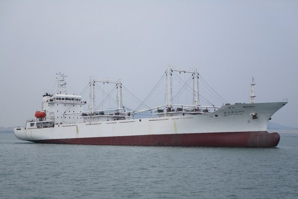 China's largest fishery support vessel leaving Shidao Port on December 12, 2020.