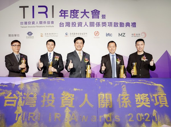 TIRI executives committee members launched TIRI IR Awards