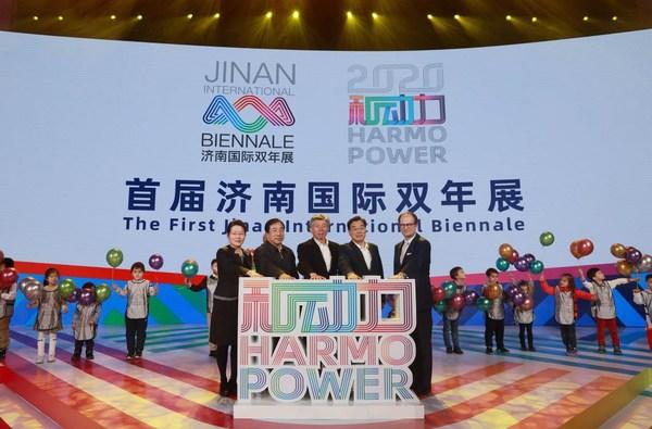 The inaugural Jinan International Biennale opens in Jinan, Shandong