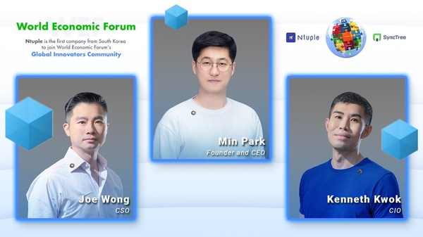 Ntuple is represented at World Economic Forum by Min Park (Founder and CEO), Joe Wong (CSO) and Kenneth Kwok (CIO).