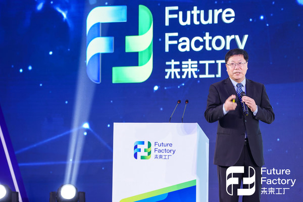 "JIECANG was listed at the inaugural ""Future Factory"" conference. In the keynote speech of the ""Future Factory"" project, the expert highlighted five key elements."