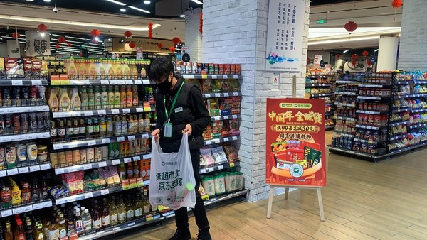 A picker was processing JDDJ's orders at a G-super store
