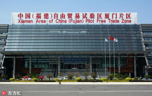 The Xiamen Area of China (Fujian) Pilot Free Trade Zone [Photo/IC]