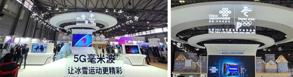China Unicom's booth at 2021 MWC Shanghai