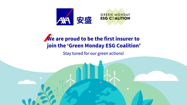 """AXA Hong Kong and Macau is proud to be the first insurer to join the """"Green Monday ESG Coalition"""" as a founding Mission Partner, rendering our full support to combat climate change for a sustainable and resilient future."""