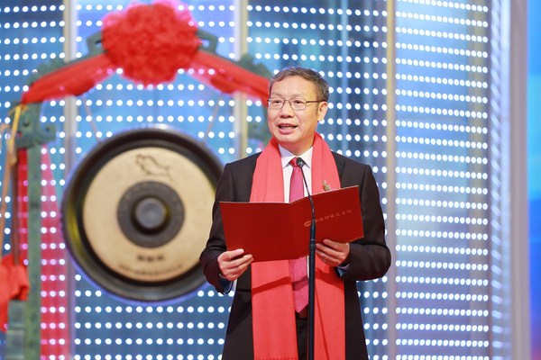 Director of Chippacking Technology's board Mr Liang Dazhong delivers a speech at the listing ceremony before ringing the bell.
