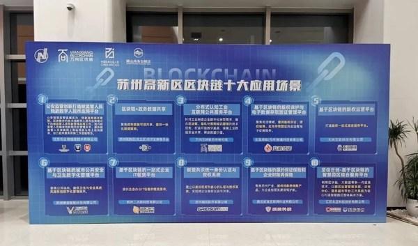 VeTrust among the Top 10 blockchain applications (bottom-left)