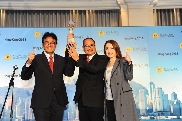The Stevie(R) Awards announced the winners of six Grand Stevie Award trophies in its eighth annual Asia-Pacific Stevie Awards.