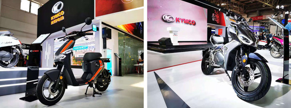 """i-SK: The first jointly developed Ionex electric scooter by KYMCO and Super SOCO"""", """"F9: The first jointly developed Ionex electric scooter by KYMCO and FELO Technology"""