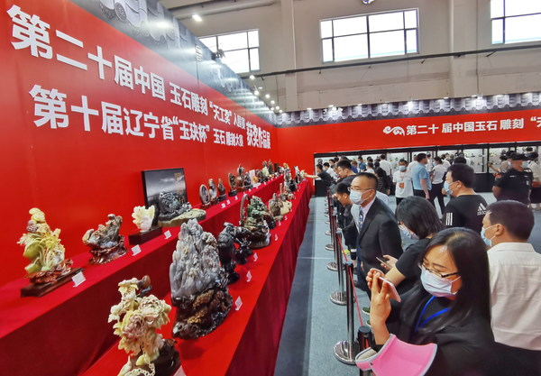 The 1st Fuxin Cultural Tourism Business Festival and the 16th Liaoning Fuxin Agate Festival kicked off.