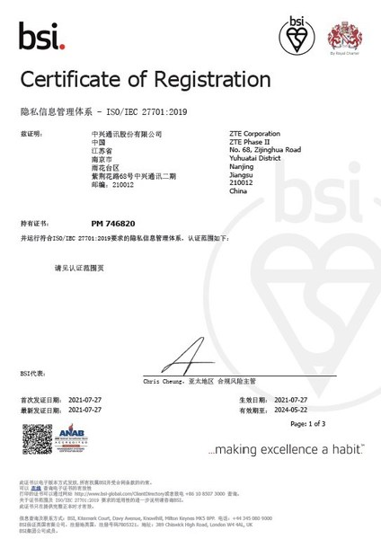 ZTE obtains ISO/IEC 27701:2019 Certificate for its core network products