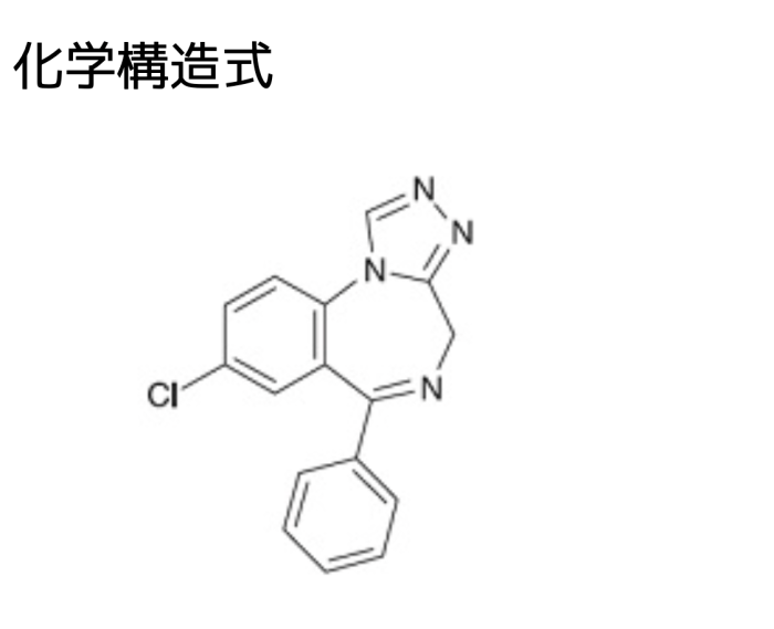 ユーロジン構造式