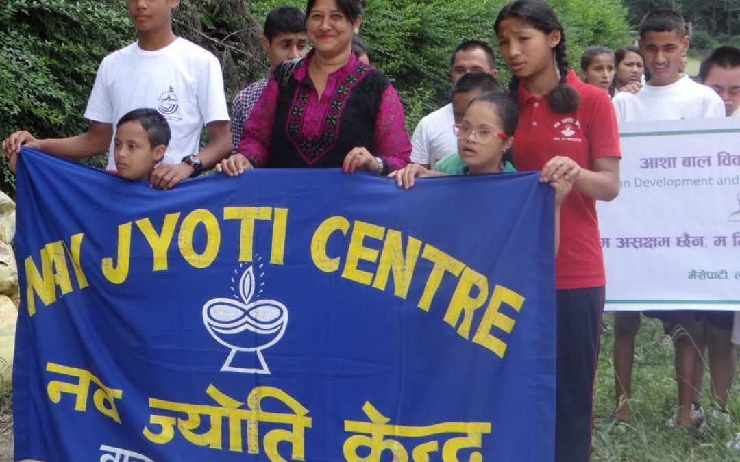 Navjyoti Center students win bocce competition