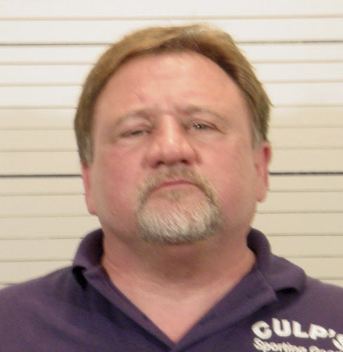 This 2006 photo provided by the St. Clair County, Ill., Sheriff's Department shows James T. Hodgkinson. Officials said Hodgkinson has been identified as the man who opened fire on Republican lawmakers at a congressional baseball practice Wednesday June 14, 2017 in Alexandria, Va. (St. Clair County Illinois Sheriff's Department via AP)