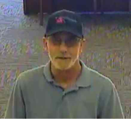 "The FBI is seeking this serial bank robber, dubbed the ""Mum's the Word Bandit,"" in connection with an attempted bank robbery in La Mirada on Friday, July 7, 2017, as well as a May 18 bank robbery in Anaheim. (Image courtesy of the FBI)"