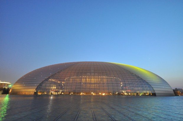 """The Pacific Symphony will play five concerts in China in May, with the finale being in Beijinmg's National Centre for the Performing Arts, dubbed """"The Giant Egg."""""""