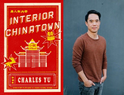 National Book Award winner Charles Yu discusses his new prize for Taiwanese American writers