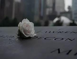 September 11, 2020 — We Remember