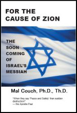 For The Cause of Zion