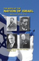 The Birth of the Nation of Israel