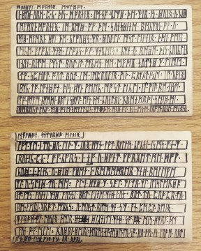 Postcards with messages written in Runes, sent from Edith Mary (Dorrie) Isaac to W. G. Collingwood, 1883.