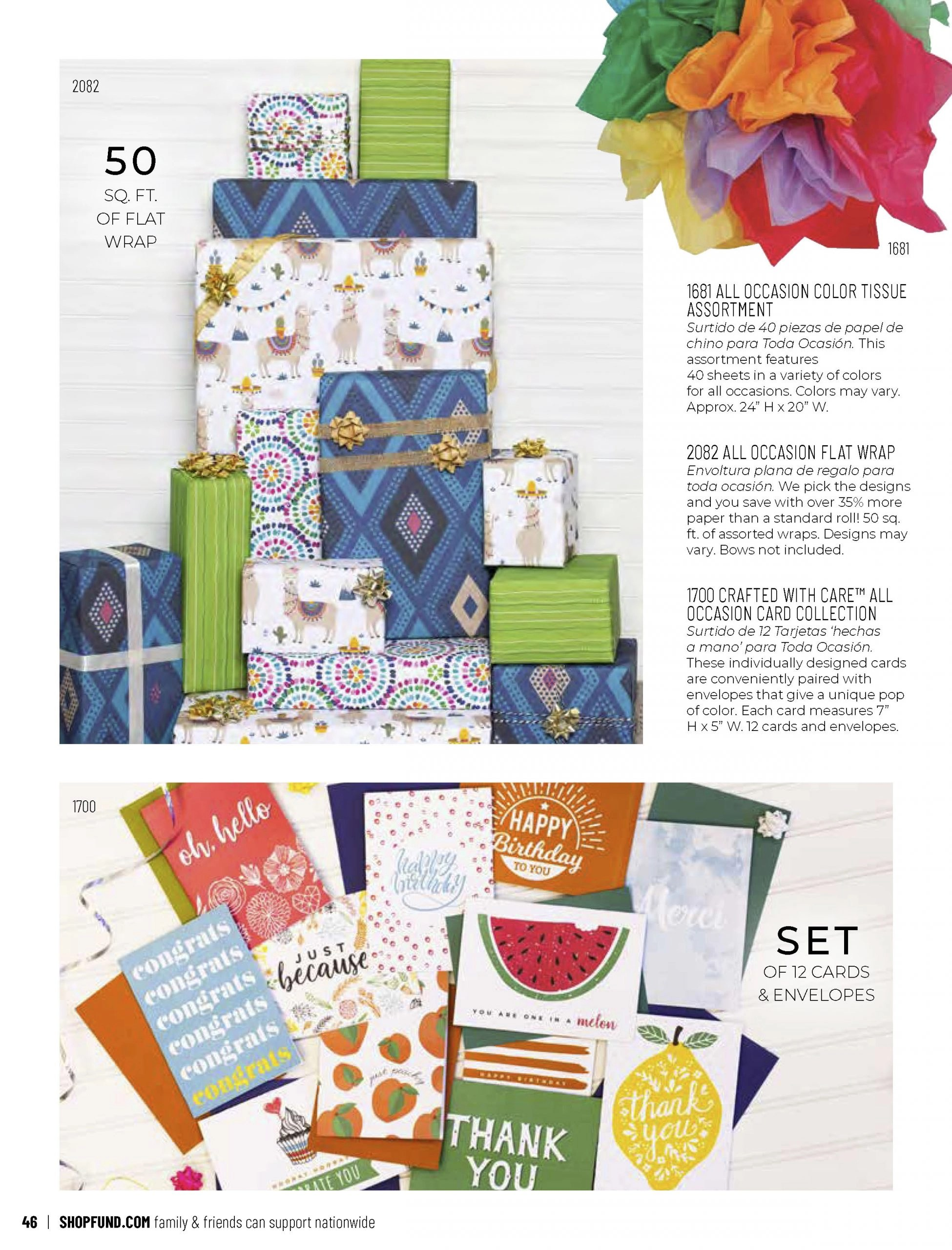 Believe Comforts of Home Fall Catalog_Page_46
