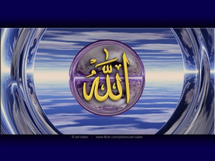 Islamic Wallpapers high resolution free download for iphone
