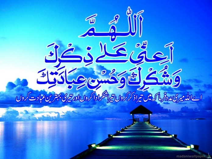 Islamic Wallpapers high resolution free download for mobile