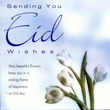 Eid Cards 2021 New Collection Wishing Eid Pictures