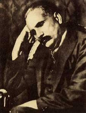 Allama Iqbal some Rear Pictures