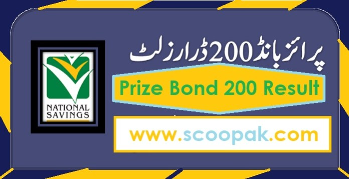 Rs. 200 Prize bond Quetta Draw No.82 List result 15 June, 2020 Online