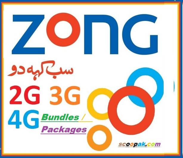 Check Zong Sim Number free