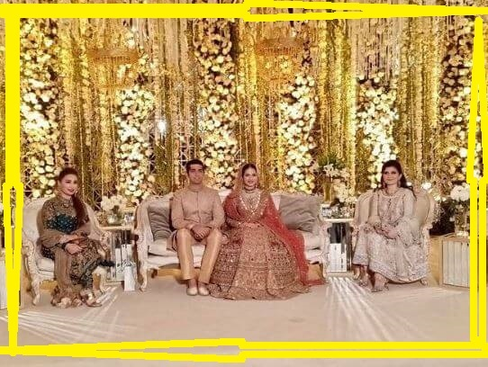 Wedding Pics of Najam Nisar Wedding