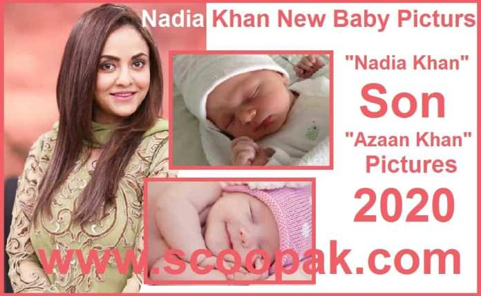 Nadia Khan New Baby Pictures