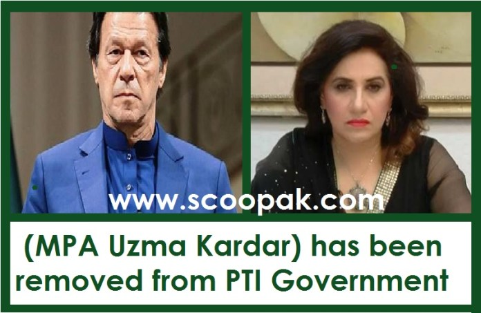 MPA Uzma Kardar Removed from PTI Government