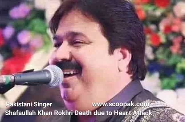 Shafaullah Khan Rokhri Death