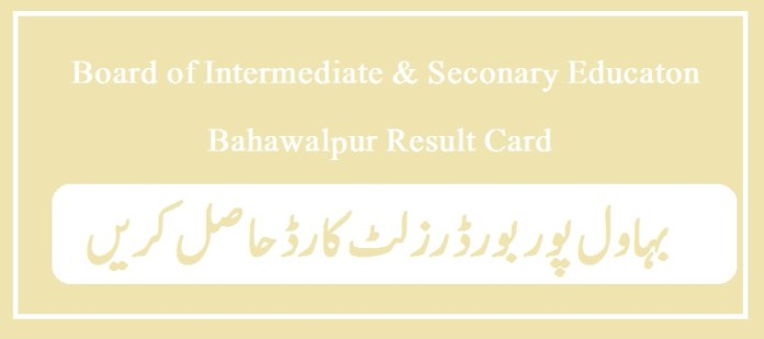 Download BISE Bahawalpur Result Card 2021 SSC Matric Online Apply