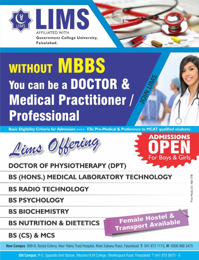 LIMS Admission Online Apply 2021