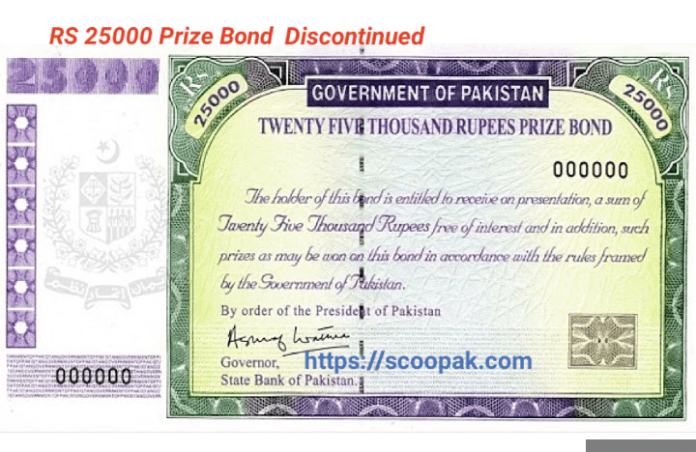 RS 25000 Prize Bond Disconnected News