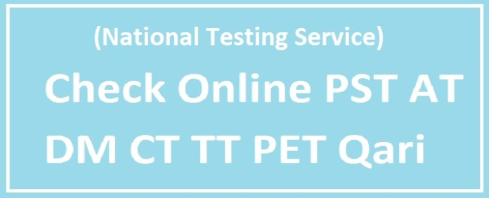 Download PST AT DM CT TT PET Qari Qaria Answer Keys NTS