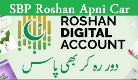 SBP Roshan Apni Car Roshan Digital Account RDA
